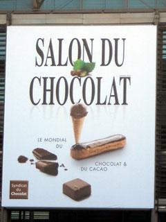 サロン・デュ・ショコラ2011 パリ