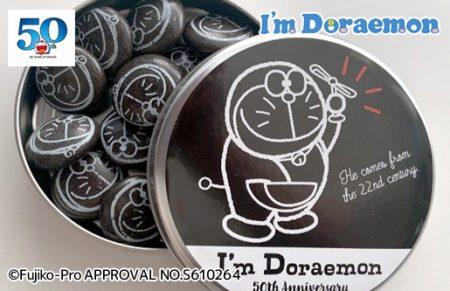 ドラえもん50th【I'm Doraemon  50th Anniversaryプリントチョコレート】