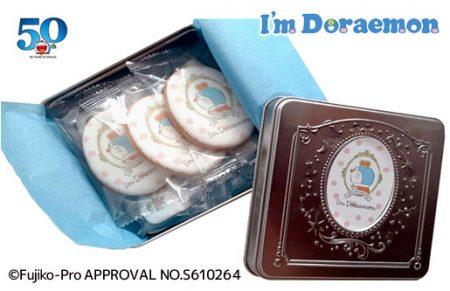 ドラえもん50th【I'm Doraemonプリントクッキー&マシュマロ 50th Anniversary角缶】