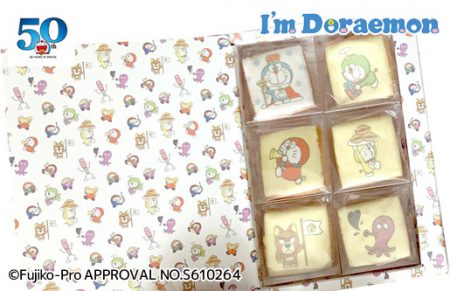 ドラえもん50th【I'm Doraemon 50th Anniversaryクッキー 6個入】