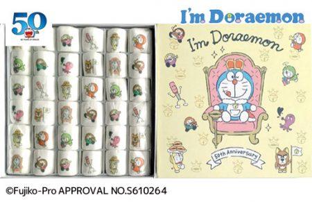 ドラえもん50th【I'm Doraemon 50th Anniversaryプリントマシュマロ】