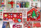 クリスマス限定商品のご案内